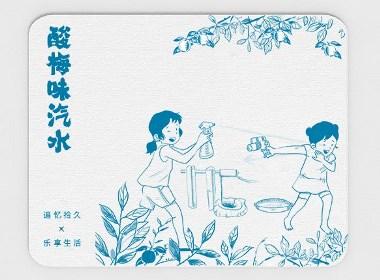 农耕文化品牌孵化 品牌全案策划 农业logo设计 农产品包装设计