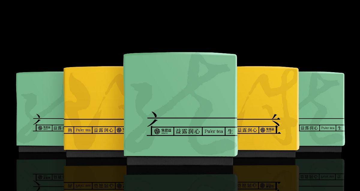 普洱茶包装—意形社