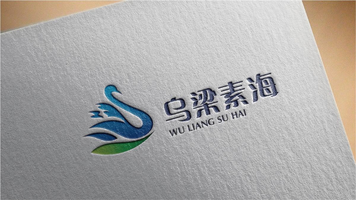湿地公园 生态保护区 logo
