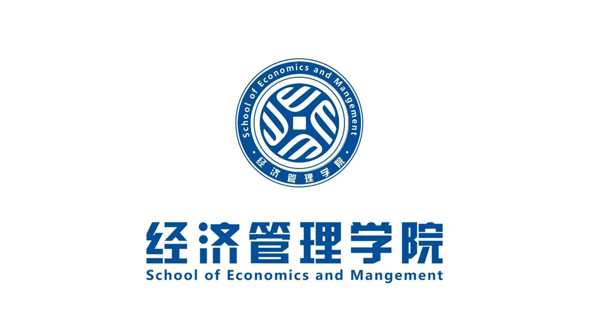 經濟管理學院標志設計