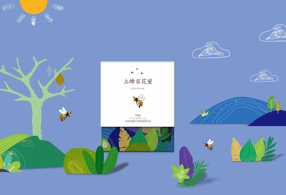 空集麦芽糖包装设计,蜂蜜包装设计 by-毒柚