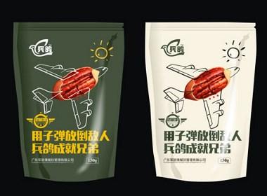 兵鸽品牌包装策划设计--广州知和品牌设计公司