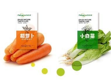 生鲜超市品牌设计
