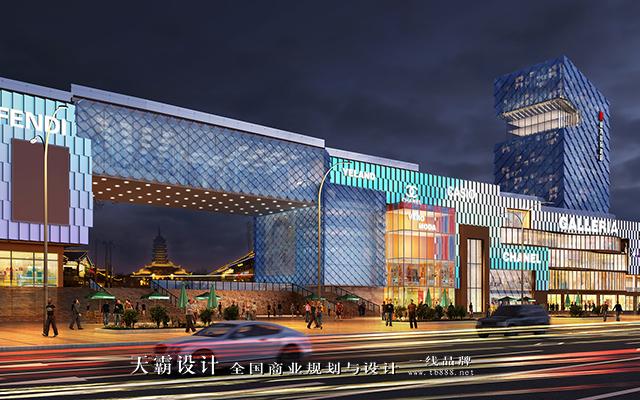 与张掖步行街设计需求者分享广东天霸设计差异化作品图片