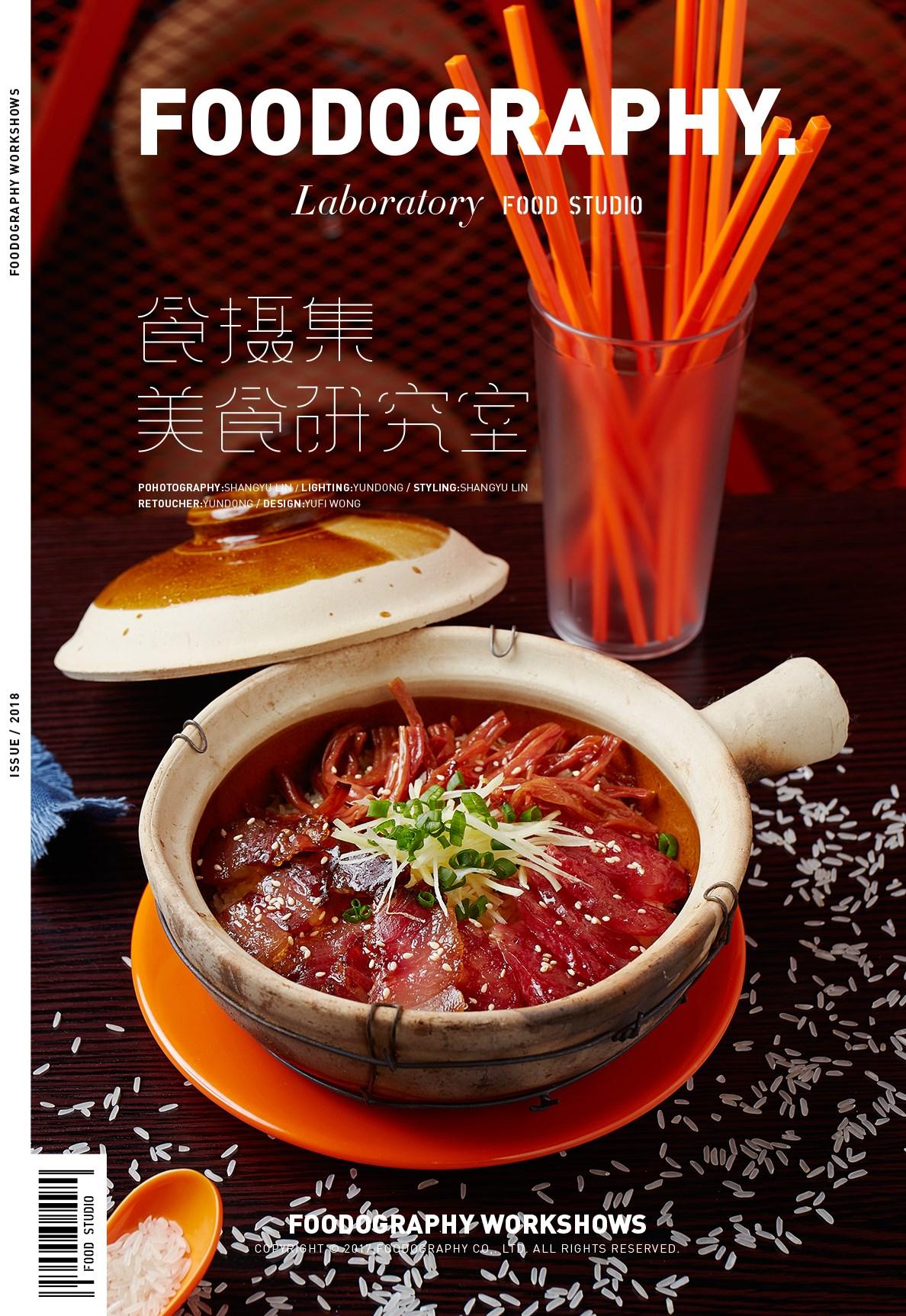 广东顺德出火煲仔饭 食摄集 | 美食摄影