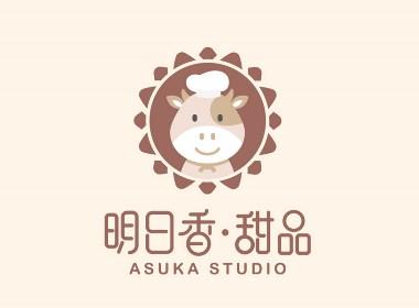Asuka studio 明日香·甜品品牌形象设计