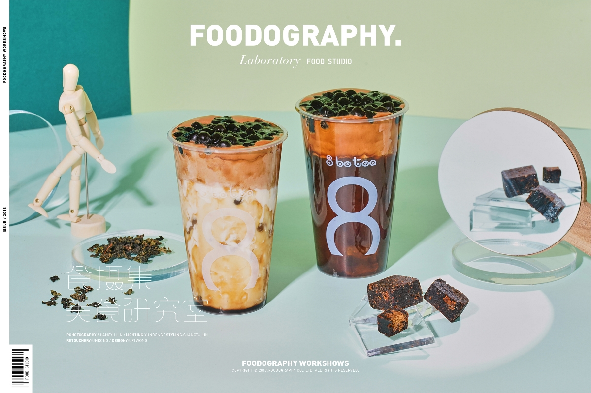 #八波茶 / 茶太 饮品拍摄# 食摄集 | 美食摄影