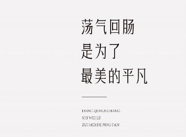 陈奕迅的歌