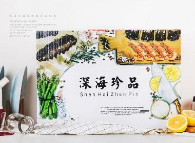 海鲜保温礼盒通版包装摄影