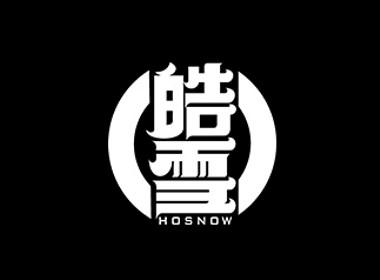 皓雪(HOSNOW)滑雪社团|辛未设计