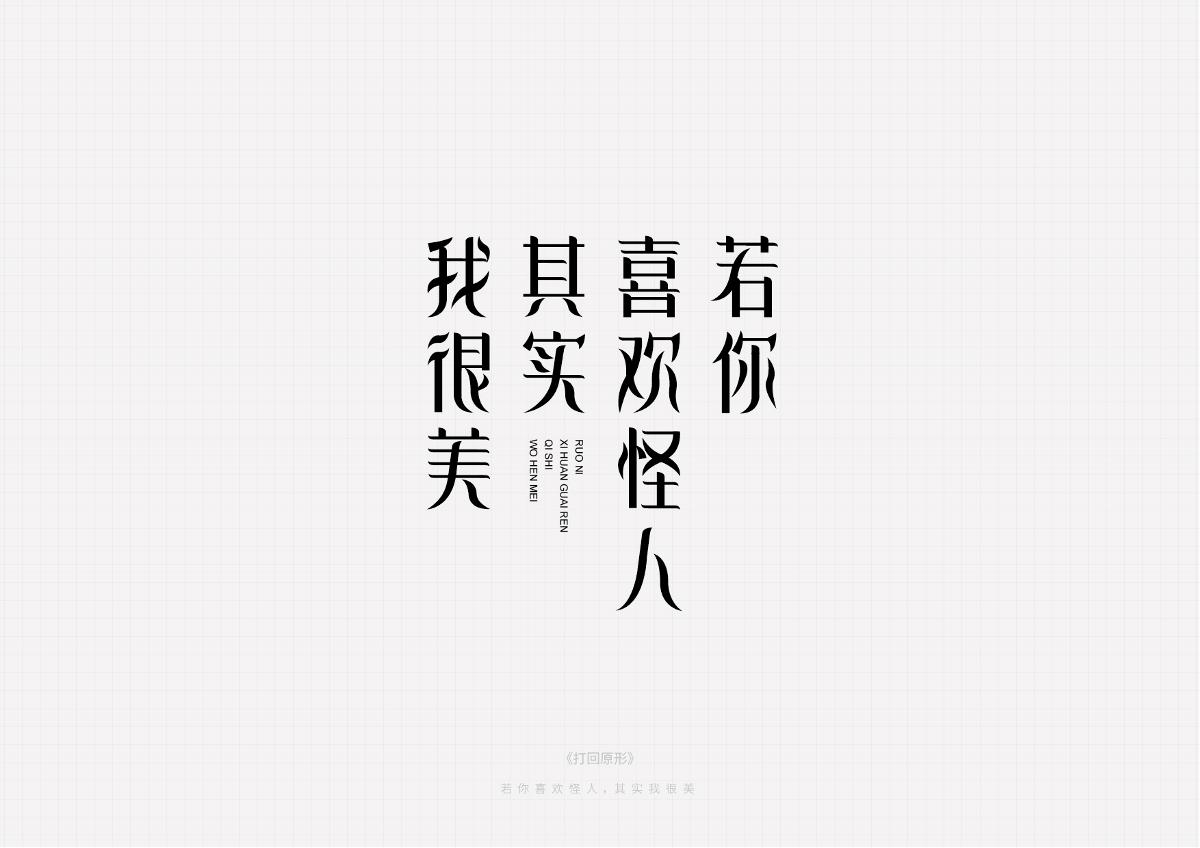 陳奕迅的歌