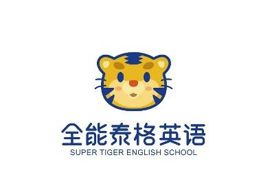 全能泰格英语教育