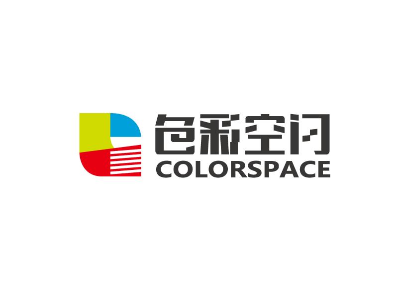 色彩空间logo设计-中国设计网