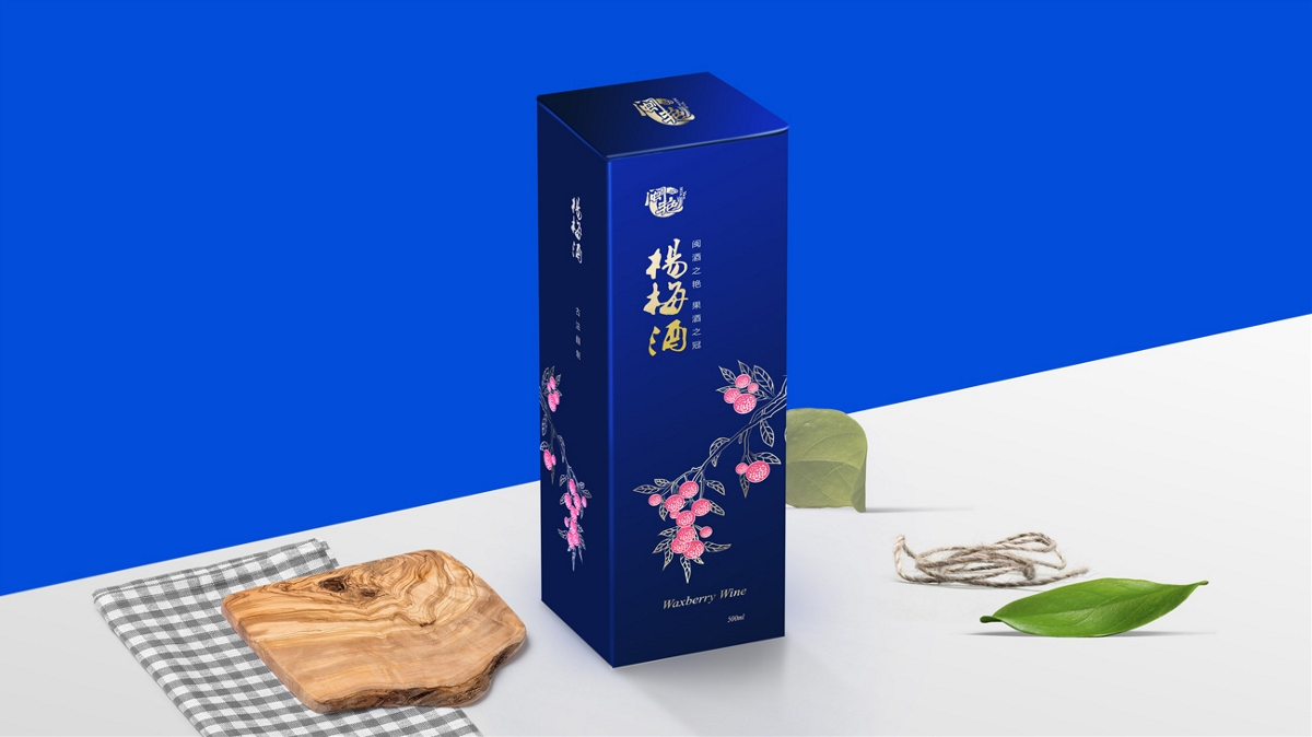 閩艷 楊梅酒包裝設計