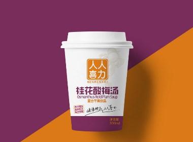 君尚设计★宁夏银川包装礼盒特产设计|品牌热线6737985 |10年实力品牌设计