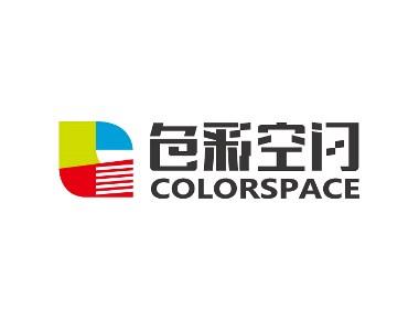 色彩空间logo设计