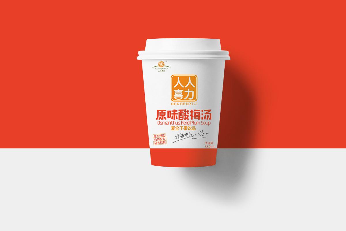 君尚設計★寧夏銀川包裝禮盒特產設計 品牌熱線6737985  10年實力品牌設計