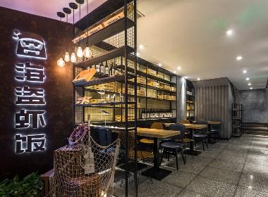 餐饮设计——华空间快餐店设计