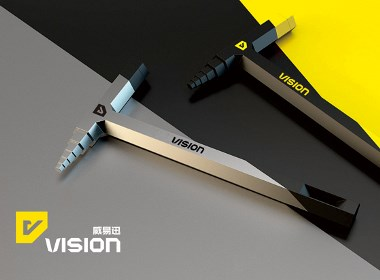 vision工业品牌VIS设计--知和品牌设计公司