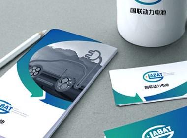 央企品牌设计-SI设计/国联电池