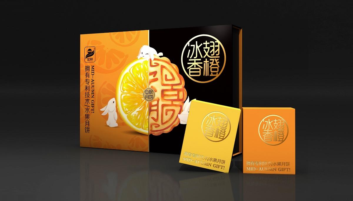 天唐出品丨 《冰翅香橙》月餅禮盒包裝策劃