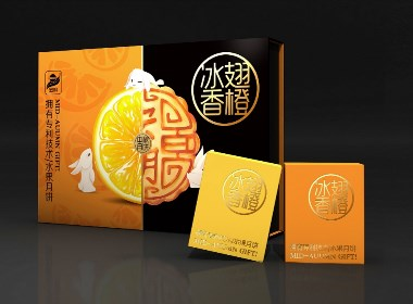 天唐出品丨 《冰翅香橙》月饼礼盒包装策划