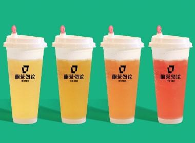 茶业新茶饮品牌全案 - 【格茶勿论】