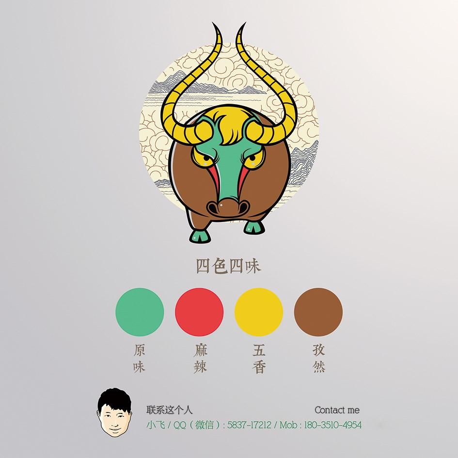 小飛設計:古陶(太原餐飲品牌設計)