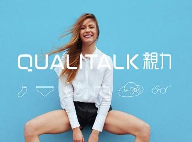 Qualitalk 亲力时尚百货VI设计