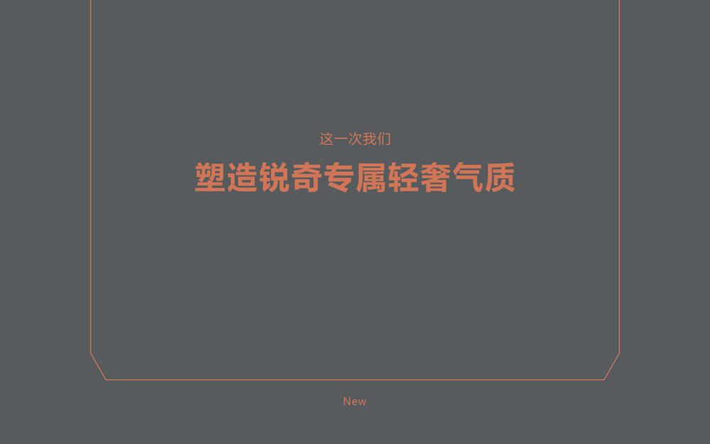 REEQI 銳奇家居品牌VI形象設計