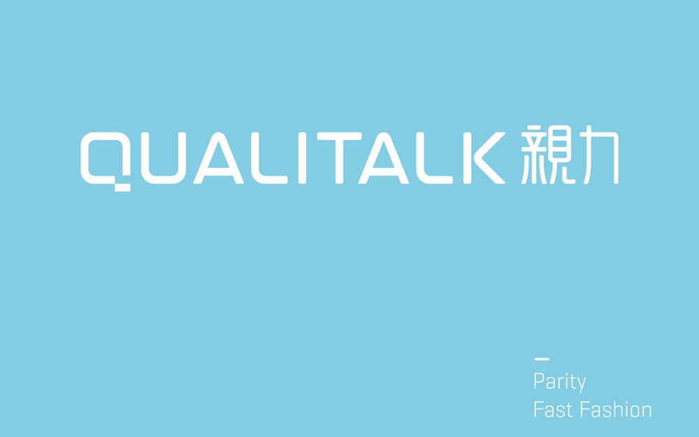 Qualitalk 親力時尚百貨VI設計
