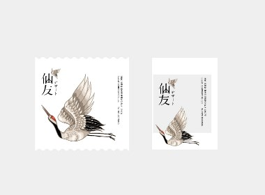 仙友日式甜品品牌设计 | 商业品牌设计