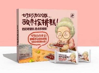 天唐出品丨 《酸枣核桃糕》主题包装策划