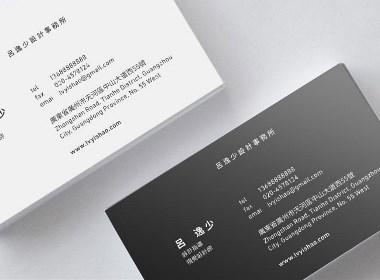 吕逸少 | 名片合集