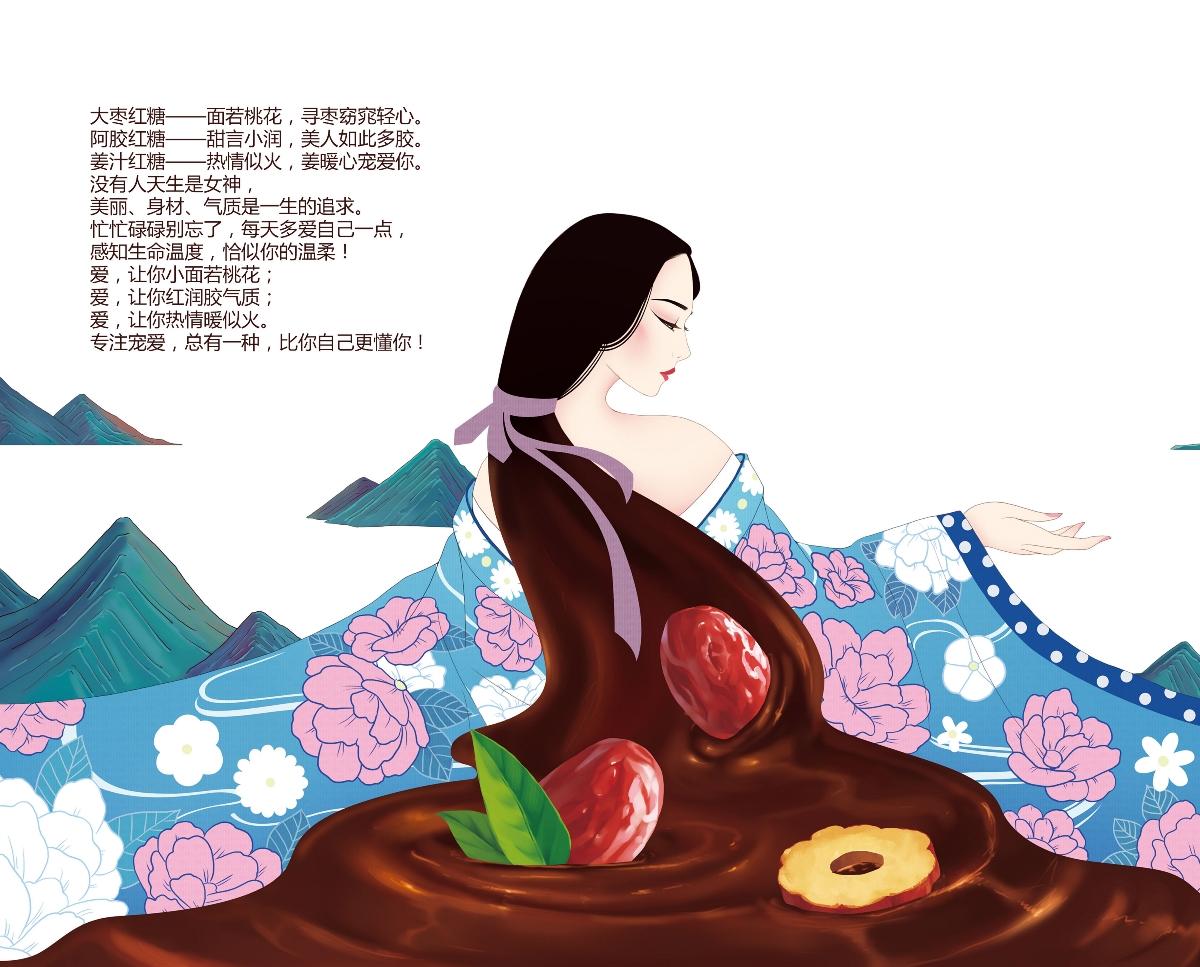 天唐出品丨 《泰鑫和紅糖》包裝策劃