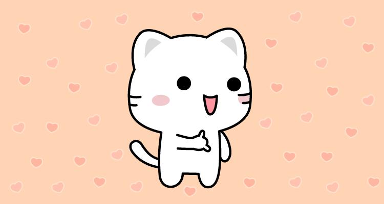 乖巧猫表情包-刘孝文
