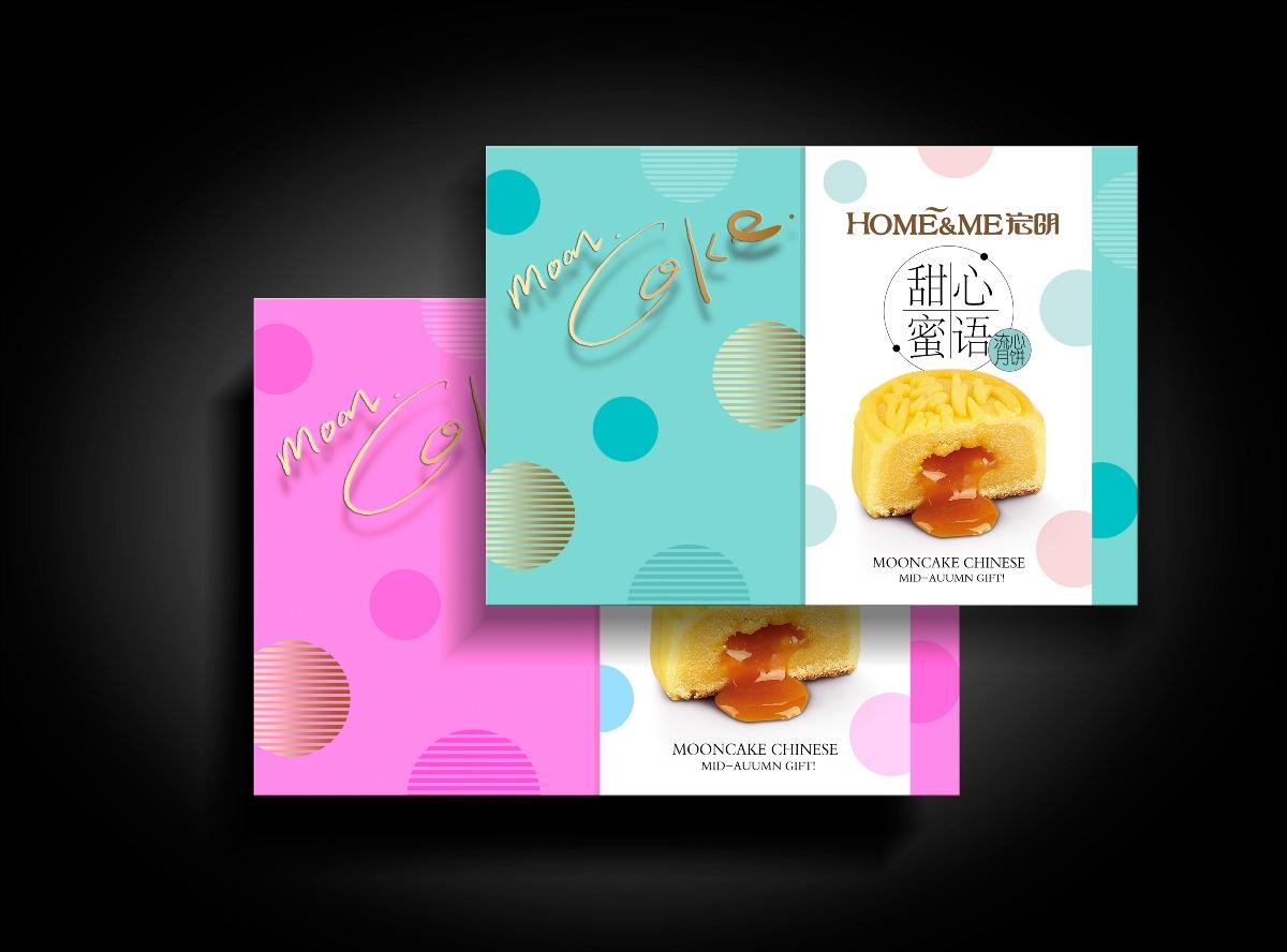 天唐出品  《流心月饼》包装设计