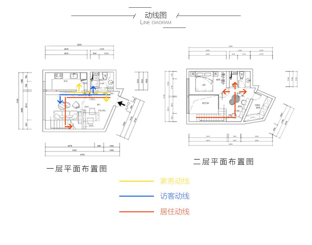 北京像素裝修