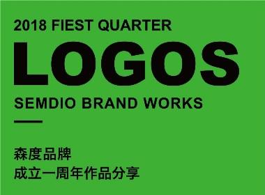森度品牌|2018一周年部分LOGO/字体 设计集锦