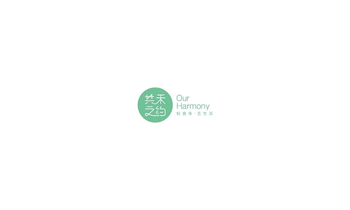 森度品牌 2018一周年部分LOGO/字體 設計集錦