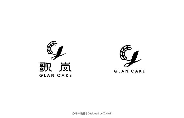 歌岚 GLAN CAKE|辛未设计