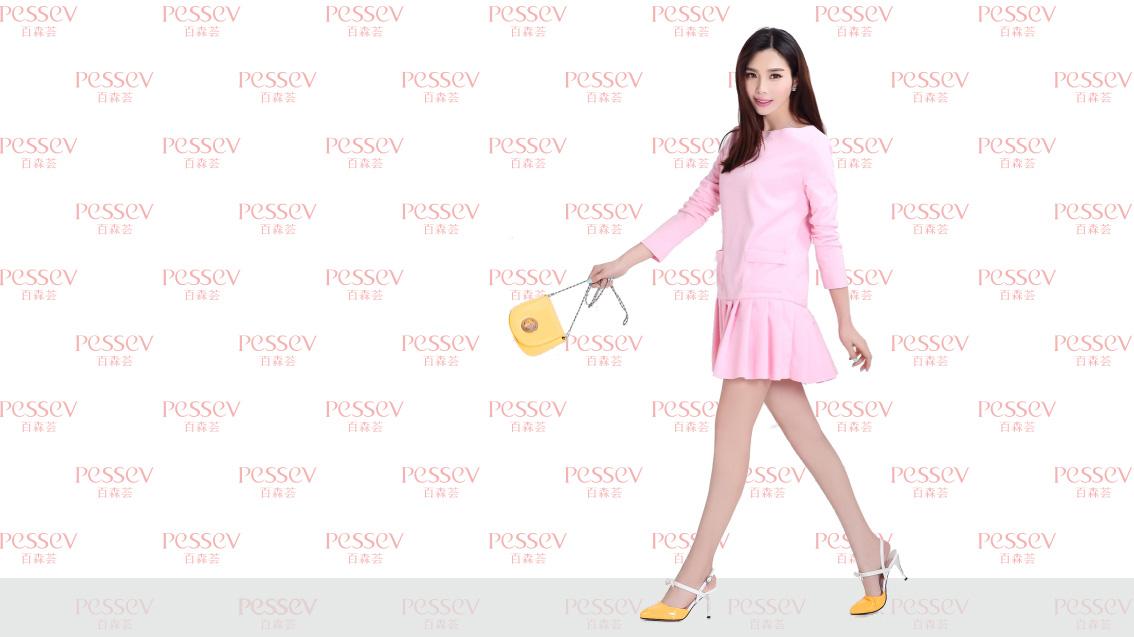 品牌女鞋商標logo設計 | 五源設計