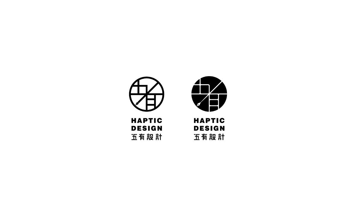 Haptic Design