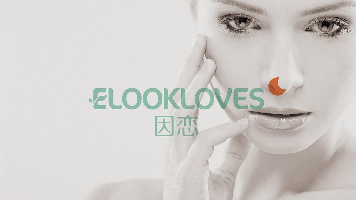 因恋ELOOKLOVES  化妆品品牌及系列包装设计