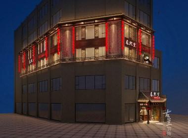 山东济南|青岛|淄博火锅店装修设计|火锅店如何灯光设计