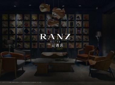 兰兹酒店品牌全案设计