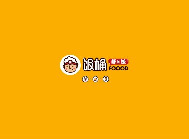 饭桶快餐LOGO设计