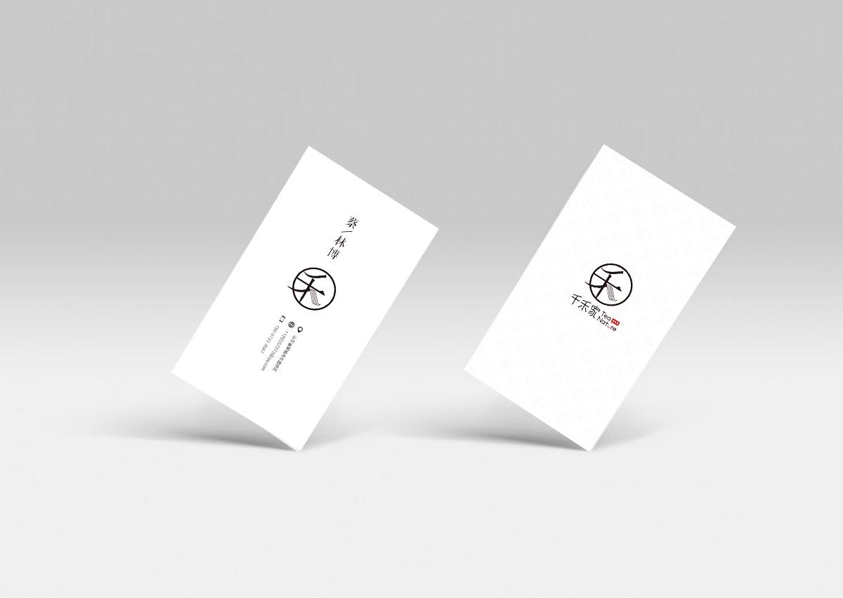 千禾家品牌形象设计