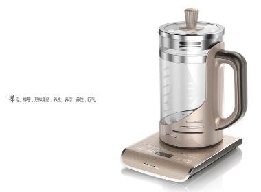 养生壶设计,专业的产品外观设计公司,德腾工业设计