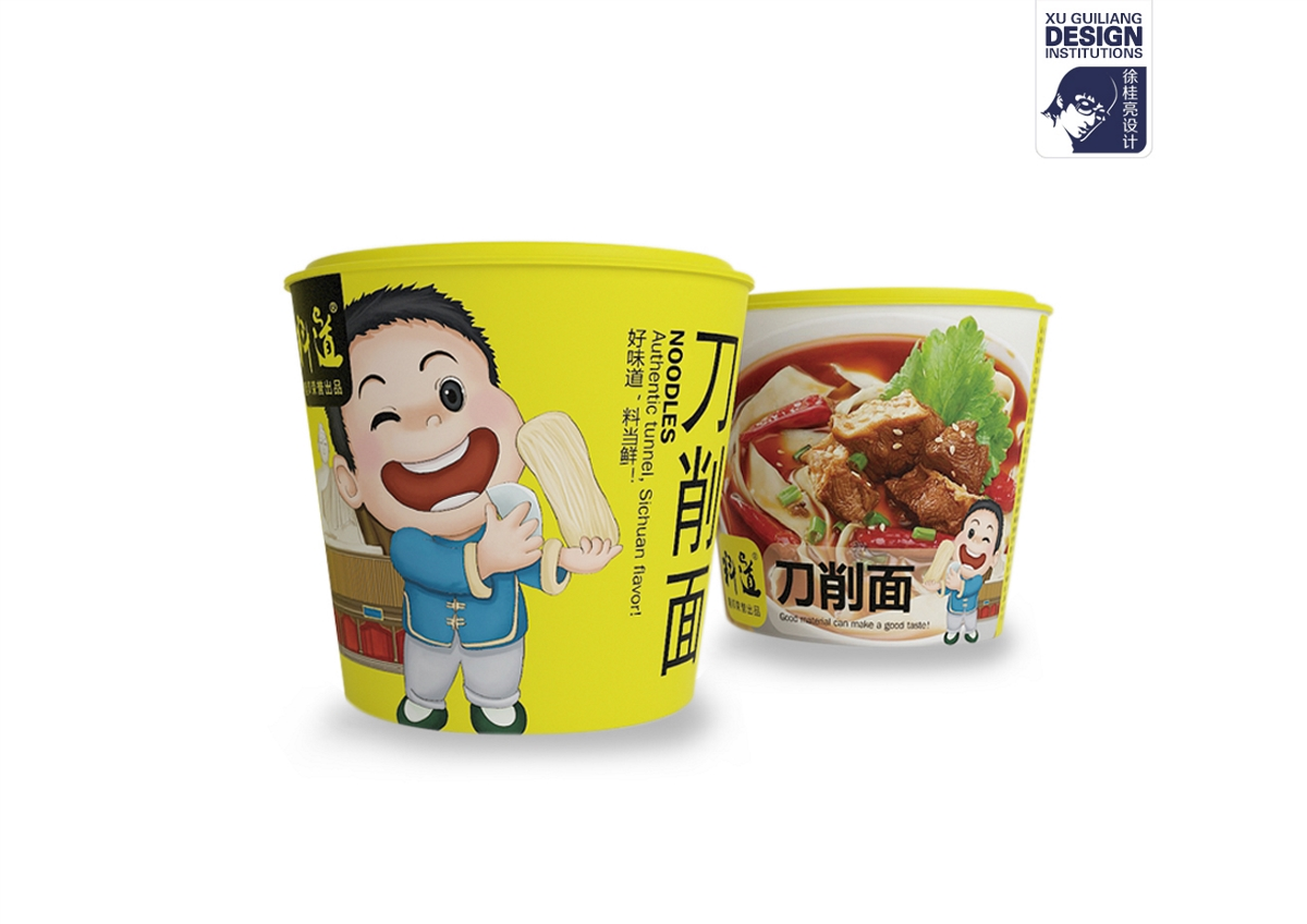 隆邦料道——徐桂亮品牌设计
